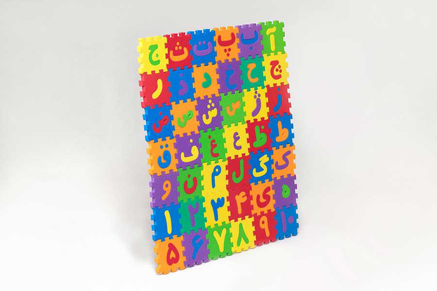 پازل حروف و اعداد فارسی