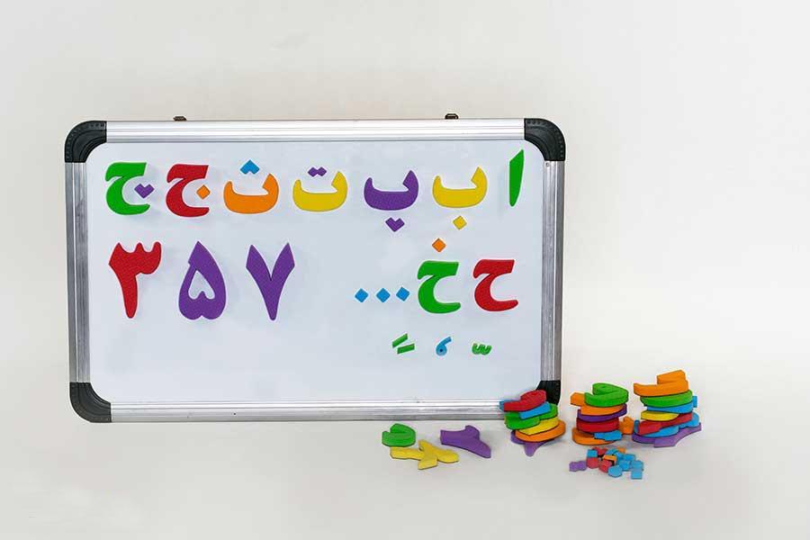 حروف و اعداد فارسی مغناطیسی